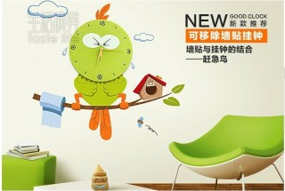 kids-room-sticker (1)