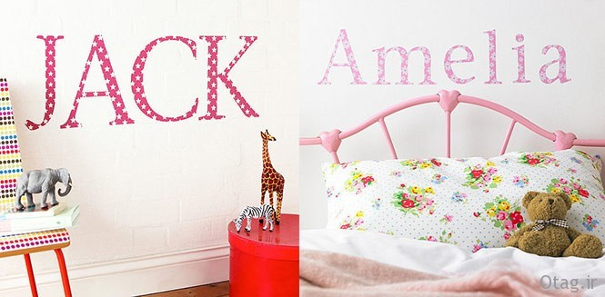 wall-sticker-names