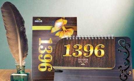 مدل تقویم رومیزی و دیواری در طرح های جالب مناسب سال جدید