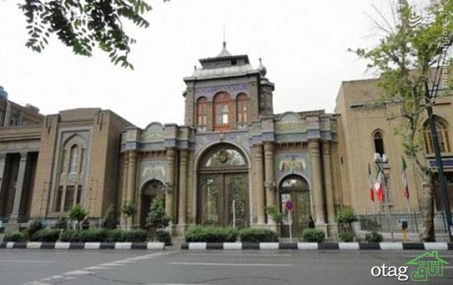 میدان-های-معروف-ایران (30)