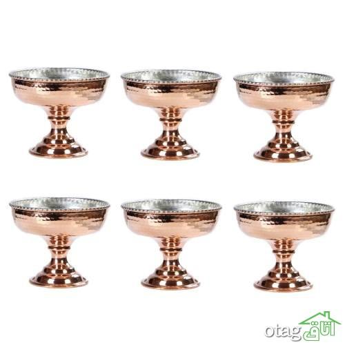 قیمت خرید 42 مدل ظرف آجیل خوری [ چینی، شیشه ای، مسی ] شیک در بازار