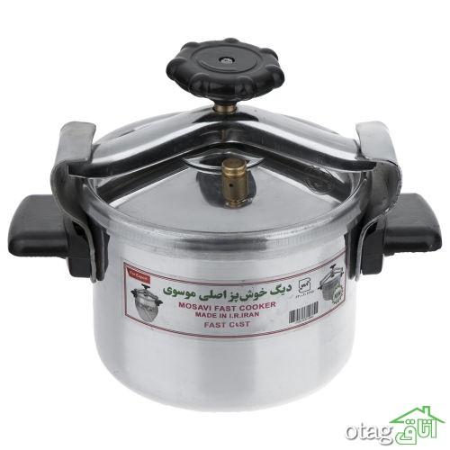 لیست قیمت خرید 41 مدل زودپز حرفه ای [ ایرانی و خارجی ] در بازار تهران