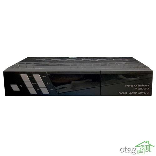 خرید 41 مدل گیرنده دیجیتال حرفه ای ( ستاپ باکس ) با قیمت ارزان
