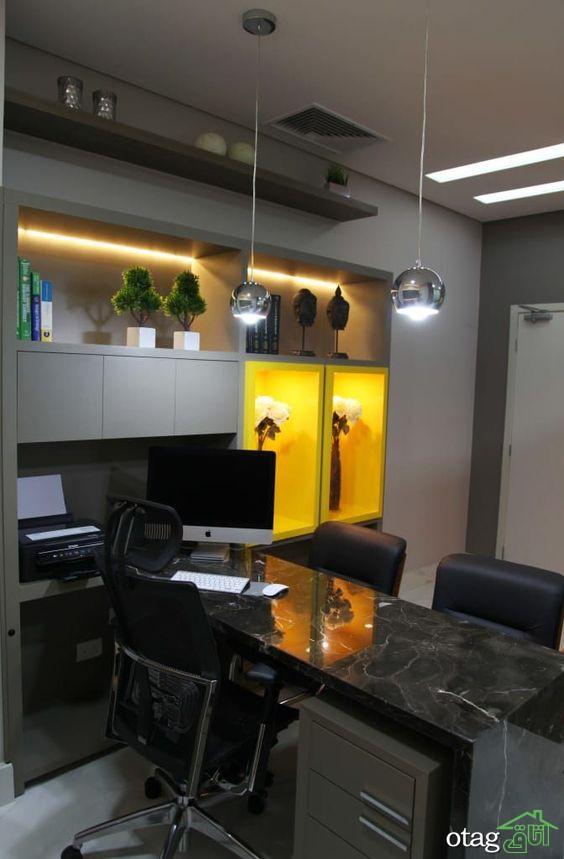 11 نمونه شیک دکوراسیون اتاق مدیریت