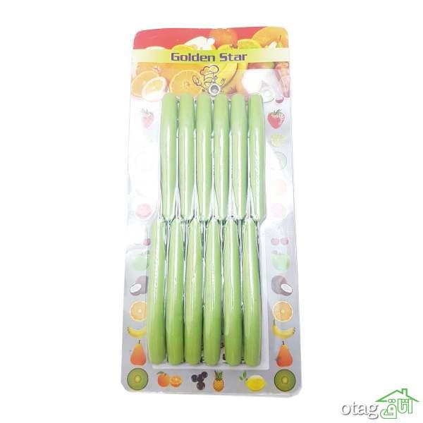 لیست قیمت 41 مدل کارد میوه خوری باکیفیت در بازار با لینک خرید