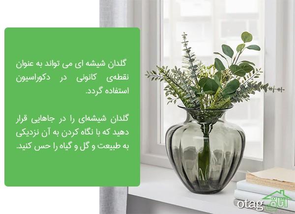 لیست قیمت 39  مدل گلدان شیشه ای فانتزی و خاص با لینک خرید