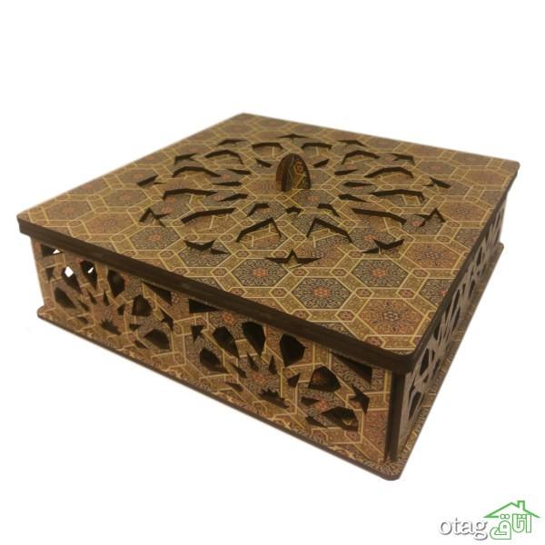 خرید اینترنتی 39 مدل بهترین جعبه پذیرایی در سال 1400