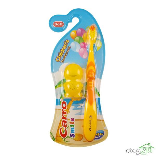 لیست قیمت 42 مدل بهترین مسواک کودک در بازار + خرید