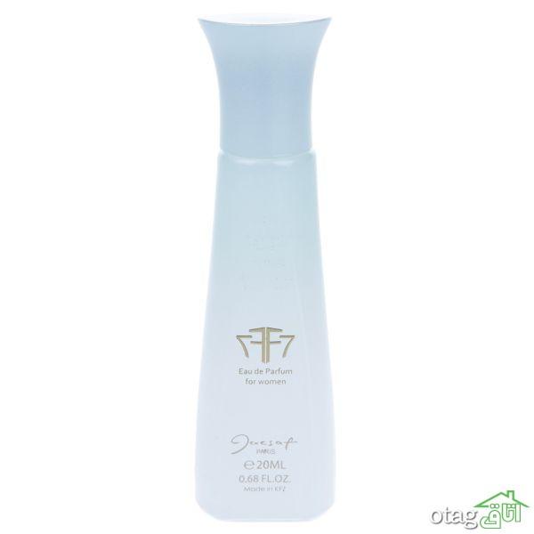 خرید40  مدل عطر جیبی زنانه خوشبو + قیمت عالی