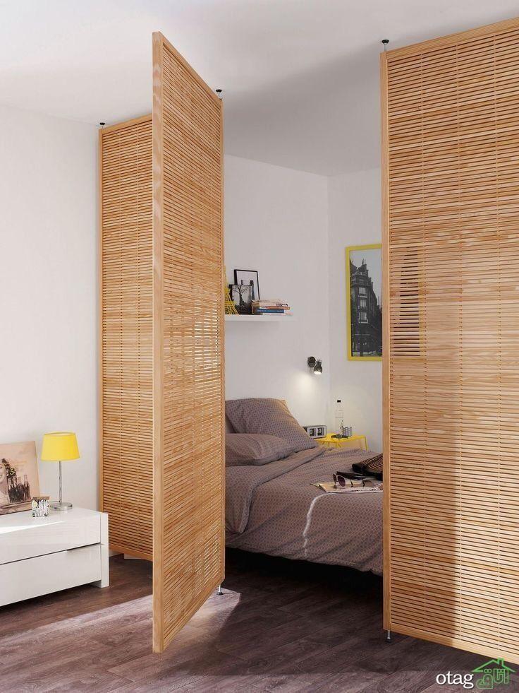 پارتیشن بندی فضای دکوراسیون داخلی منازل مسکونی
