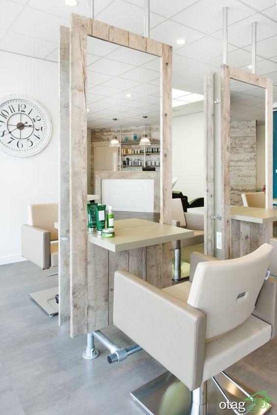 استفاده از انواع تجهیزات آرایشگاهی در جهت زیباسازی دکوراسیون داخلی