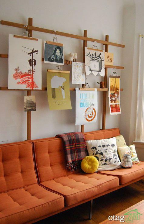 تزیین دیوار خالی خانه با راهکارهای ساده و کم هزینه