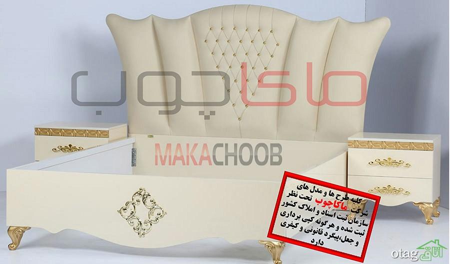 Fiona1-makachoob