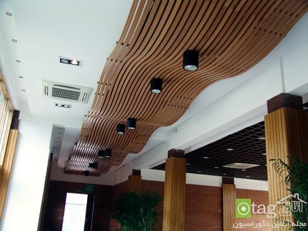 Modern-PVC-Ceiling-Design (7)
