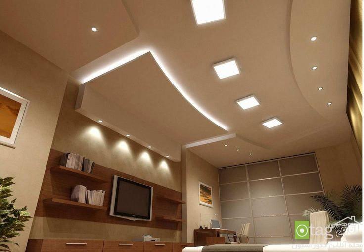 Modern-PVC-Ceiling-Design-for-living-room