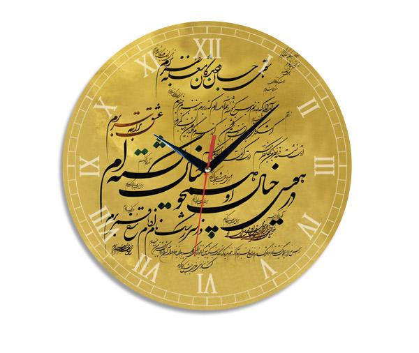 hr-clock (1)