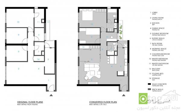 modern-home-interior-design-ideas (5)