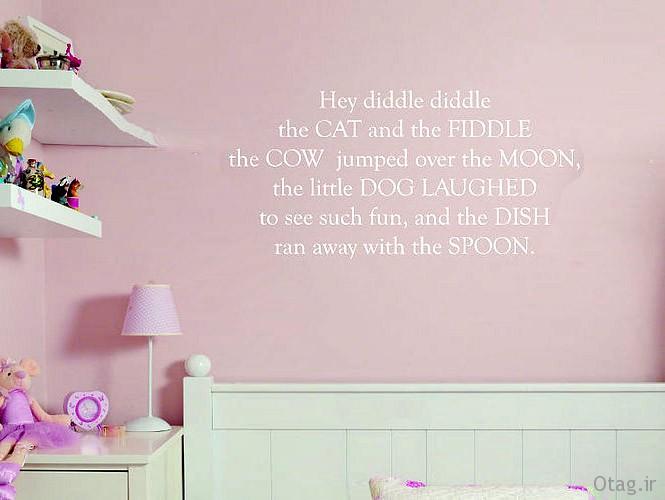 nursery-rhyme-wall-stickers